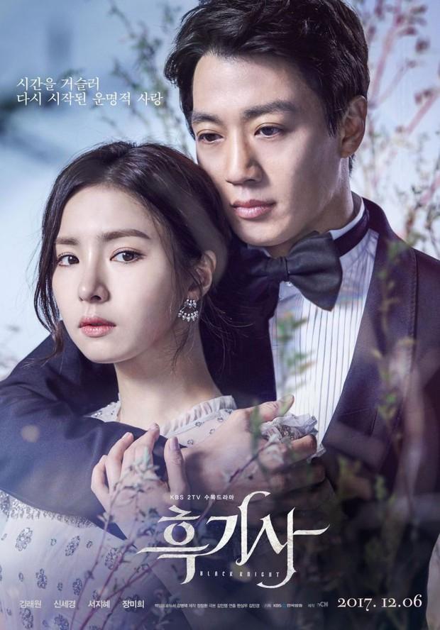4 lí do khiến Hắc Kỵ Sĩ là phim Hàn hiếm hoi tăng mạnh rating dù mới lên sóng - Ảnh 1.