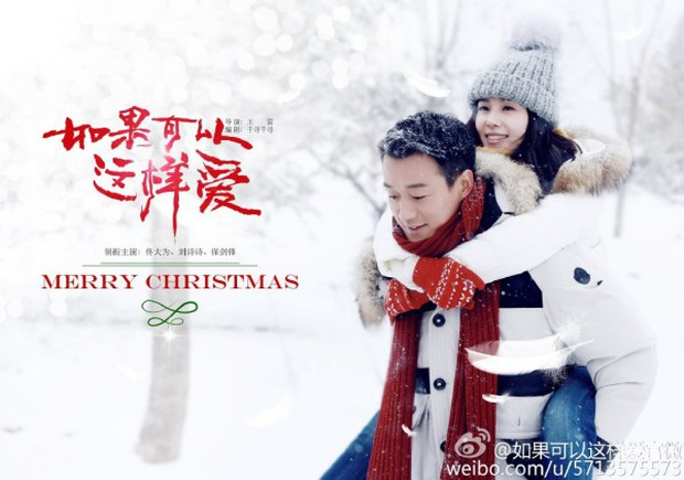Khoảnh khắc đáng nhớ của 13 cặp đôi màn ảnh Trung dưới trời đông lành lạnh - Ảnh 1.