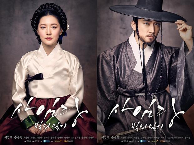 """Netizen Hàn nói gì khi siêu phẩm trở lại của """"Nàng Dae Jang Geum"""" lên sóng? - Ảnh 3."""