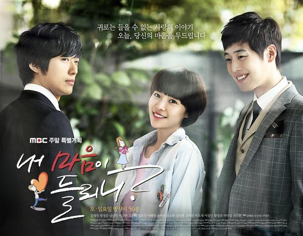 Nam Goong Min: Từ cử nhân kĩ sư cơ khí tới ngôi sao nở muộn của Sếp Kim - Ảnh 2.