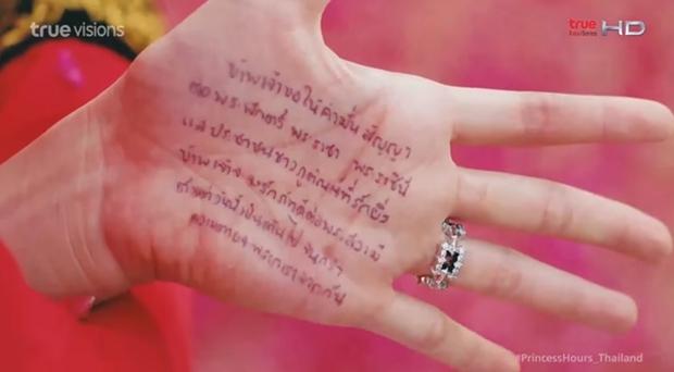 Hoàng Cung bản Thái: Kết hôn cũng phải dùng phao, chỉ có thể là thái tử phi Pattie! - Ảnh 3.