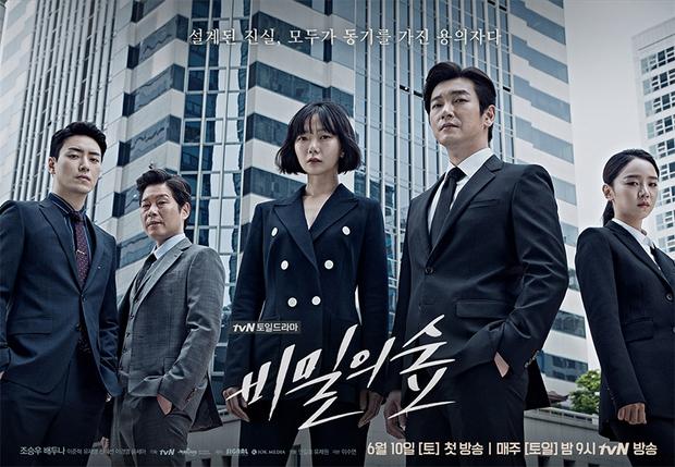"""""""Secret Forest: Tận 2 sao hạng A, quá đủ cho sự trở lại hoàn hảo của tvN! - Ảnh 6."""