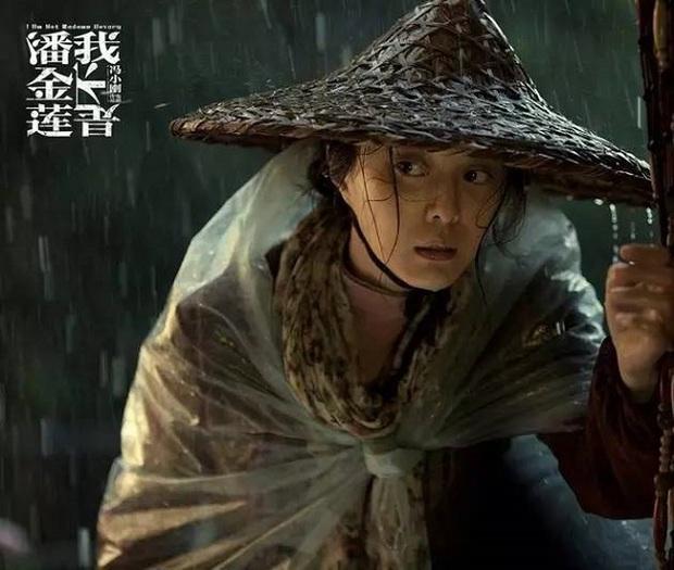 """Chê đến thế nào thì phim của Phạm Băng Băng vẫn """"bao thầu"""" LHP Kim Kê 2017 - Ảnh 2."""