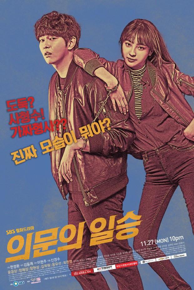 Thắng Lợi Mơ Hồ: Phim Hàn đáng cân nhắc cho tháng cuối năm - Ảnh 1.