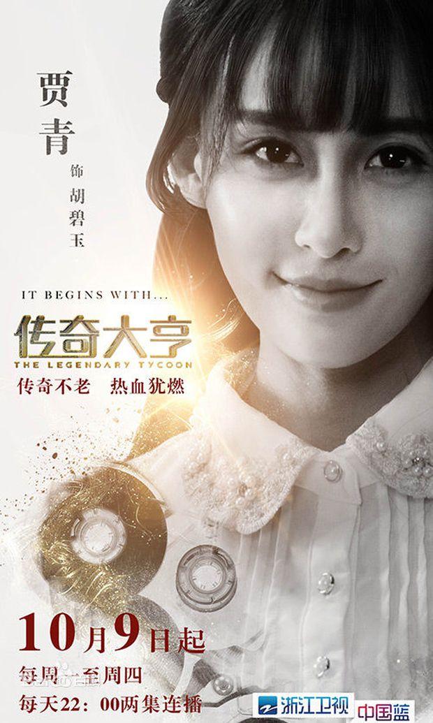 """""""Đá"""" Goo Hye Sun, phim về ông trùm TVB của Trương Hàn mới được phát sóng! - Ảnh 2."""