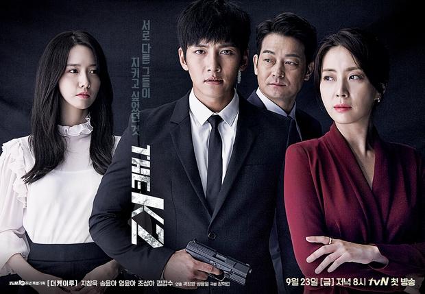 """Chủ nhân của """"Goblin"""": tvN – Nhà đài Hàn Quốc ấn tượng nhất năm 2016 - Ảnh 3."""