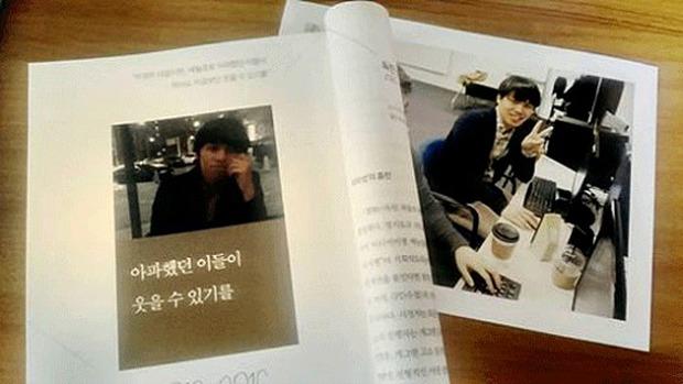 Đạo diễn tự tử vì bị bóc lột và lăng mạ, nhà sản xuất tvN lên tiếng - Ảnh 3.
