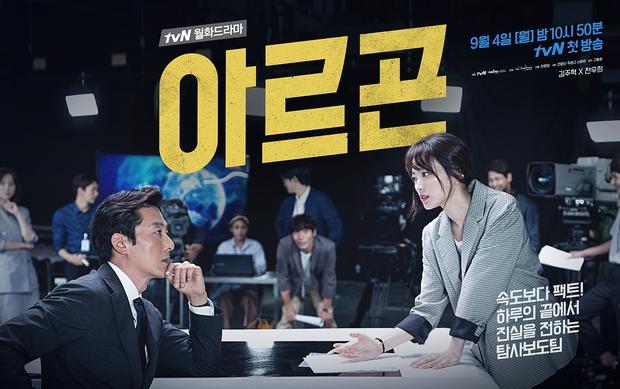 """Kim Joo Hyuk - Quý ông bạc mệnh đã ra đi mãi mãi sau khi phim """"Argon"""" của anh vừa hết - Ảnh 2."""