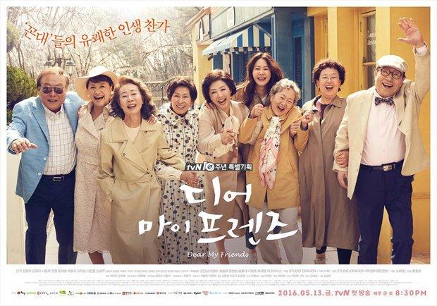 """Chủ nhân của """"Goblin"""": tvN – Nhà đài Hàn Quốc ấn tượng nhất năm 2016 - Ảnh 4."""