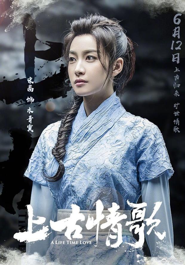 Chưa lên sóng, phim của Huỳnh Hiểu Minh đã bị chê là tổ hợp diễn kém - Ảnh 3.