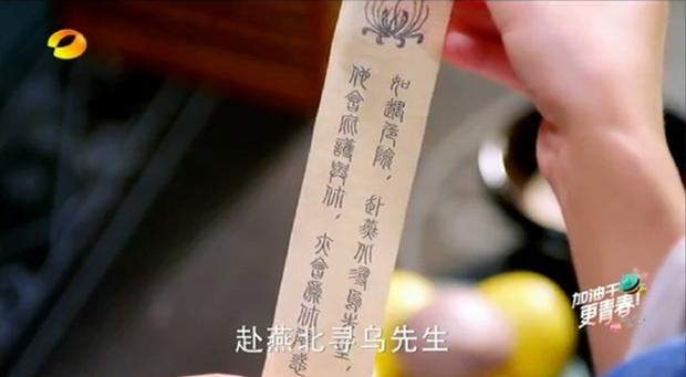"""""""Sở Kiều Truyện"""": Triệu Lệ Dĩnh tìm lại trí nhớ, chuẩn bị rời bỏ Lâm Canh Tân - Ảnh 19."""