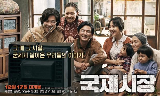 Đẳng cấp dàn sao Đảo Địa Ngục: Toàn các ông hoàng, bà chúa đình đám nhất xứ Hàn! - Ảnh 4.