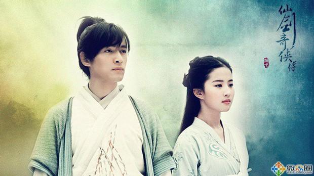 5 vai diễn trên màn ảnh nhỏ từng giúp Lưu Diệc Phi nổi tiếng suốt 15 năm trong nghề - Ảnh 9.