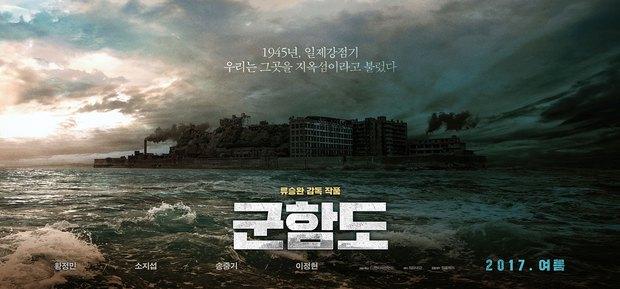 Song Joong Ki bụi bặm hết ý trong trailer bom tấn điện ảnh mới - Ảnh 6.