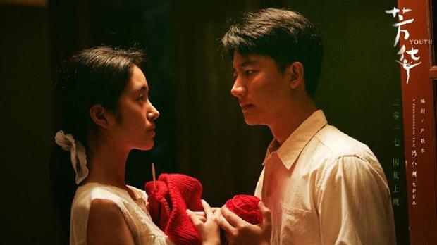 Điện ảnh Hoa Ngữ tháng 9: Thành Long dẫn đầu lớp diễn viên trẻ tấn công màn ảnh rộng - Ảnh 8.