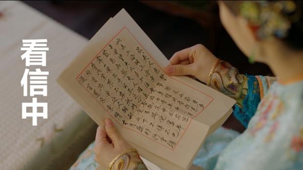 Năm Ấy Hoa Nở: Tôn Lệ khăn gói lên Thượng Hải tìm người thương Trần Hiểu - Ảnh 10.
