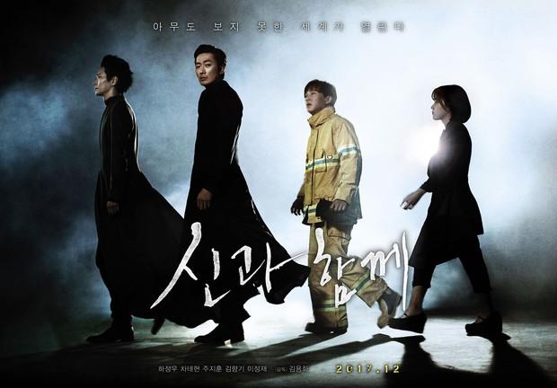 Điện ảnh Hàn 2018: Lại một năm ngập lụt bom tấn nói về đàn ông - Ảnh 3.