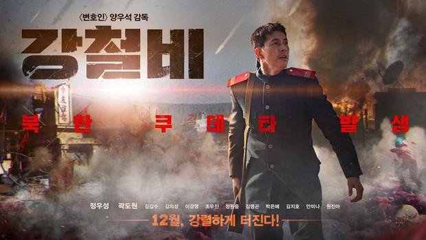 Bom tấn tốn kém thứ hai lịch sử Hàn càn quét phòng vé tuần ra mắt - Ảnh 3.
