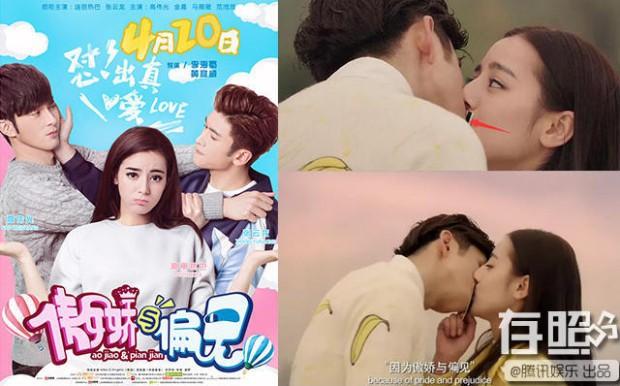 Ngã ngửa khi vén màn bí mật về cảnh hôn lãng mạn trong phim Hoa Ngữ - Ảnh 6.