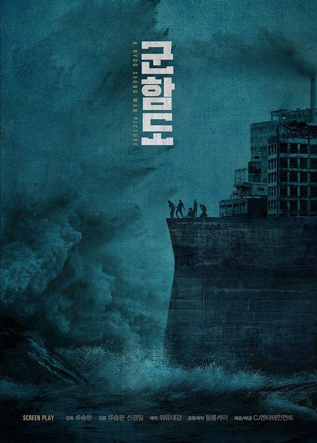 Song Joong Ki bụi bặm hết ý trong trailer bom tấn điện ảnh mới - Ảnh 7.