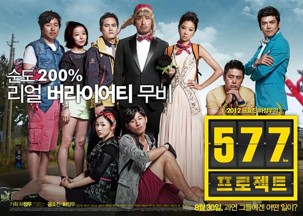 Trót hứa nên phải làm, tài tử Hàn Quốc này phải đi bộ 577 km xuyên nước Hàn! - Ảnh 8.