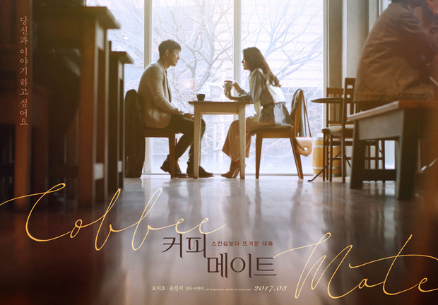 Điện ảnh Hàn tháng 3: Tìm xem 10 phim đậm tính nghệ thuật này nhé! - Ảnh 11.
