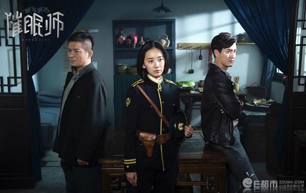 5 bộ phim Trung ảo tung chảo không xem đừng tiếc mà khóc! - Ảnh 11.