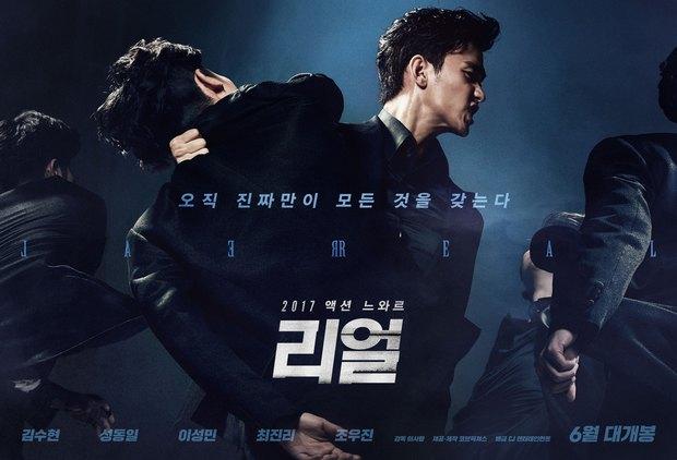 Song Joong Ki và Sulli chặt chém nhau với loạt thính nhá hàng bom tấn hè này - Ảnh 6.