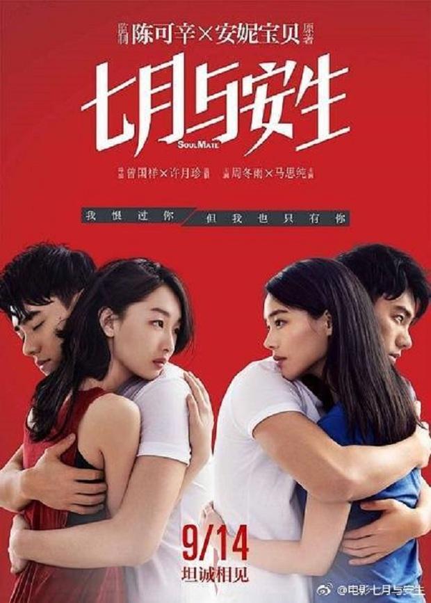 """Chê đến thế nào thì phim của Phạm Băng Băng vẫn """"bao thầu"""" LHP Kim Kê 2017 - Ảnh 5."""