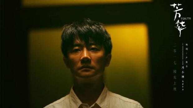 Điện ảnh Hoa Ngữ tháng 9: Thành Long dẫn đầu lớp diễn viên trẻ tấn công màn ảnh rộng - Ảnh 9.