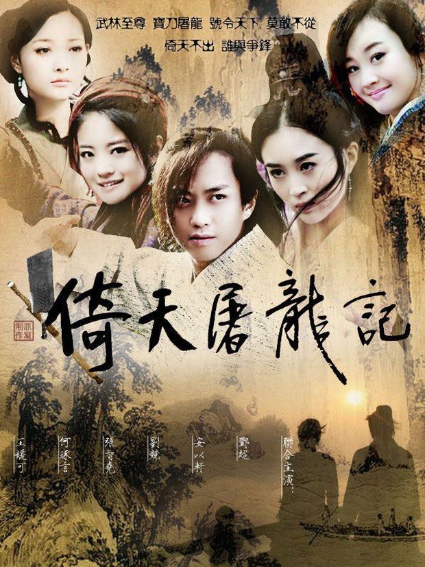 Hồ Nhất Thiên ngưng làm hot boy thanh xuân, tham gia thử vai trong Ỷ Thiên Đồ Long Ký - Ảnh 6.