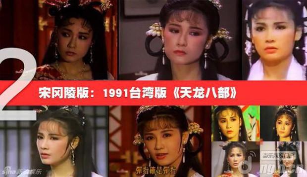 Điểm mặt 5 phiên bản Thiên Long Bát Bộ đình đám trên màn ảnh nhỏ Hoa Ngữ  - Ảnh 8.