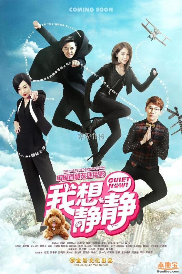 Điện ảnh Hoa Ngữ tháng 9: Thành Long dẫn đầu lớp diễn viên trẻ tấn công màn ảnh rộng - Ảnh 13.
