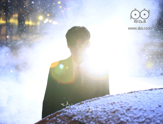 Vai trong Khi Nàng Say Giấc có gì khác loạt vai diễn trước đây của Lee Jong Suk? - Ảnh 15.