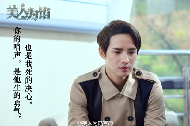 """Có quá phiến diện khi nói """"Phim Trung Quốc bây giờ thua xa Hàn Quốc""""? - Ảnh 9."""