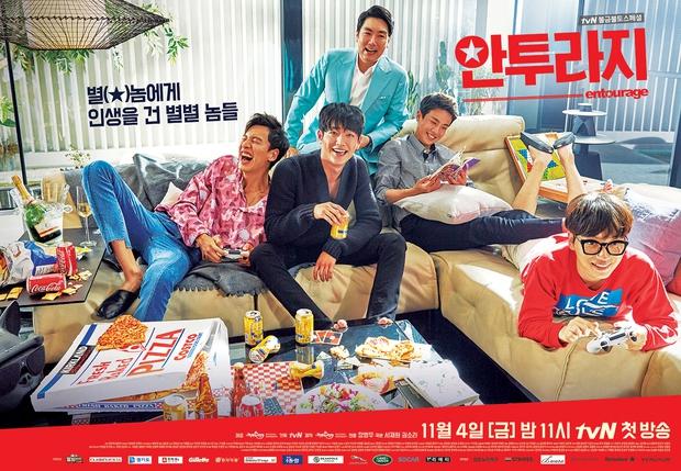 """Chủ nhân của """"Goblin"""": tvN – Nhà đài Hàn Quốc ấn tượng nhất năm 2016 - Ảnh 9."""