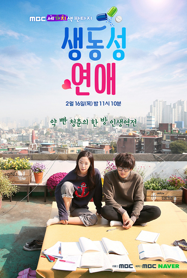 Ngất ngây với 7 phim Hàn ngập tràn tình yêu lên sóng tháng 2 này! - Ảnh 15.