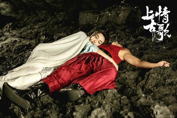 """""""Thượng Cổ Tình Ca"""" của Huỳnh Hiểu Minh: Thử thách cực hạn với khán giả! - Ảnh 9."""