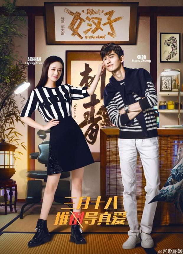 """Trương Hàn: Cơ hội vụt sáng trở lại sau vai diễn trong """"Chiến Lang 2"""" - Ảnh 12."""