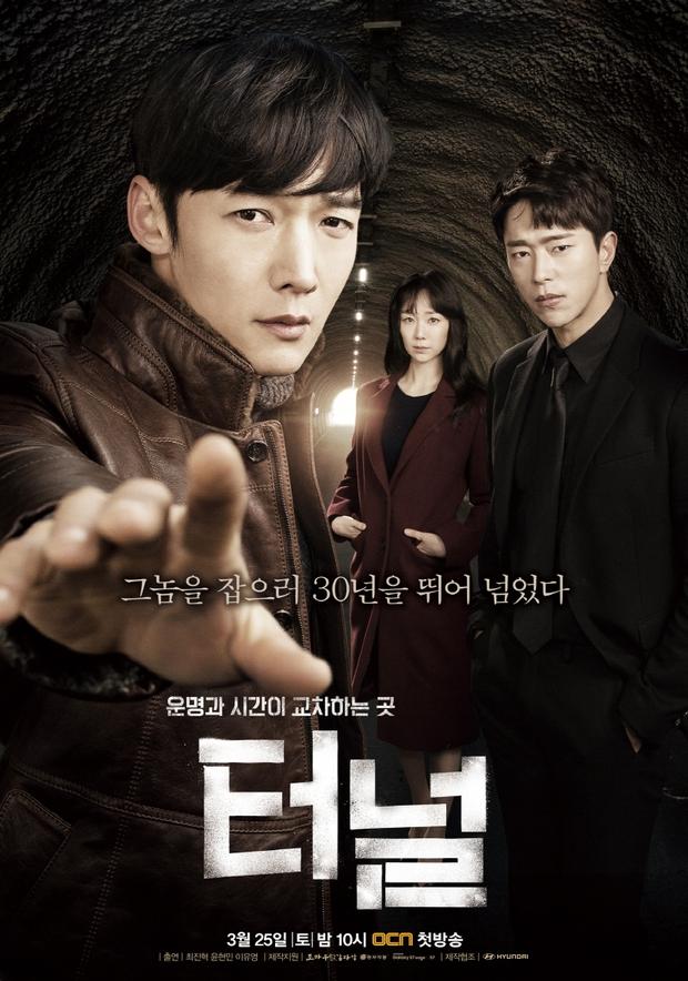 9 phim hình sự, trinh thám xứ Hàn mà bạn không thể bỏ qua - Ảnh 22.
