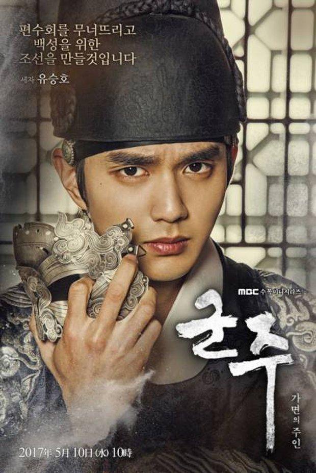 """""""Mặt Nạ Quân Chủ"""" của Yoo Seung Ho tiết lộ cái giá phải trả để được làm vua - Ảnh 2."""