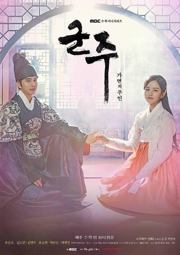 Ji Chang Wook lép vế trước Yoo Seung Ho trên màn ảnh Hàn khi vừa đụng độ? - Ảnh 1.
