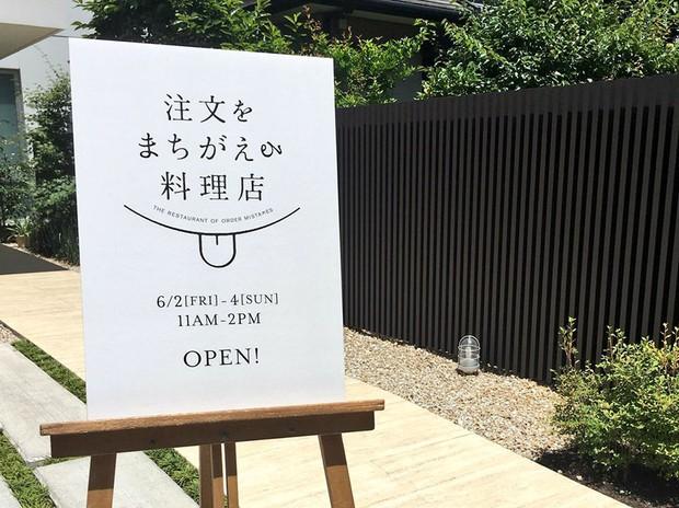 Ghé thăm nhà hàng ở Nhật Bản nơi thực khách yêu cầu món này nhưng lại được phục vụ món kia - Ảnh 1.