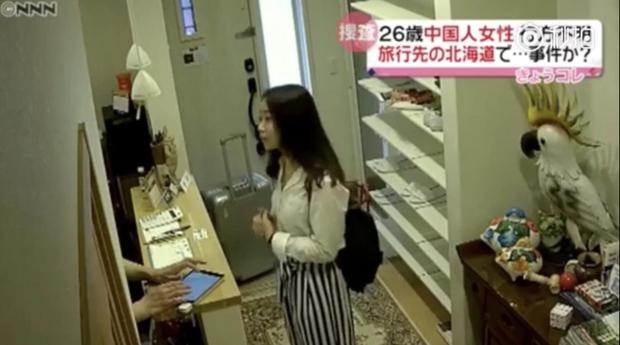 Cô giáo 9X xinh đẹp người Trung Quốc mất tích khi đi du lịch Nhật Bản một mình - Ảnh 4.