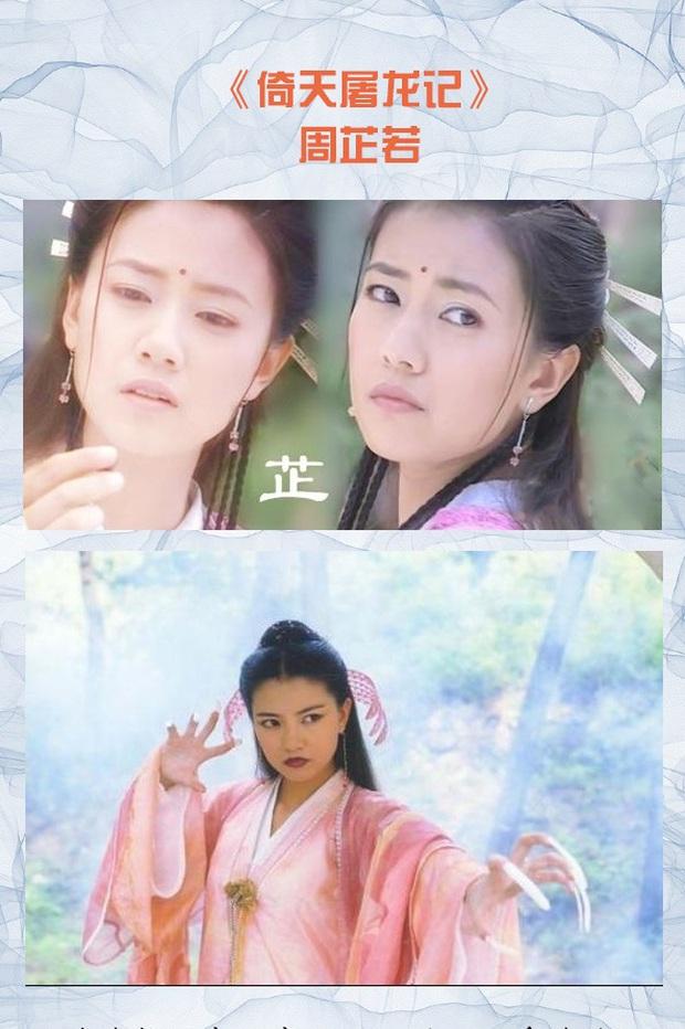 7 vai diễn nữ hóa ác đầy ấn tượng trên màn ảnh Hoa Ngữ - Ảnh 1.