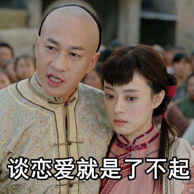 """""""Năm Ấy Hoa Nở"""": Trần Hiểu tức giận vì Tôn Lệ đã thành vợ người ta - Ảnh 1."""