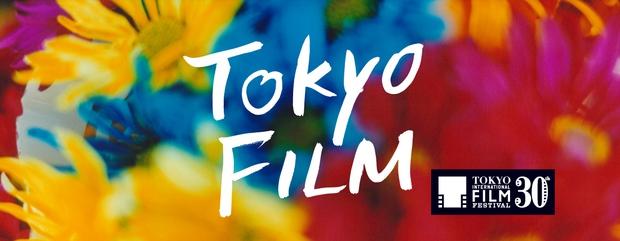 4 nàng thơ hiện tại của điện ảnh Nhật là ai? - Ảnh 1.