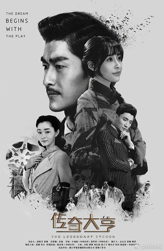 Phim mới của đại boss Trương Hàn sẽ là bom xịt tiếp theo của năm 2017? - Ảnh 1.