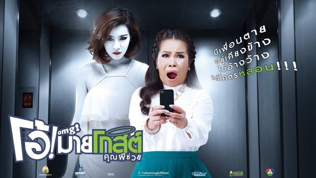 4 kiểu phim kinh dị Thái cho mùa Halloween - Ảnh 4.