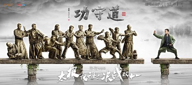 Không chỉ là tỷ phú, Jack Ma còn là cao thủ thái cực quyền vô địch thiên hạ - Ảnh 1.